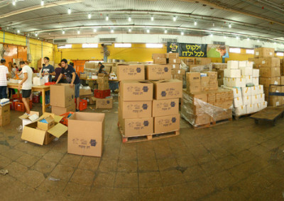 Panorama packing center