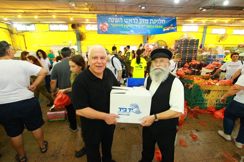 אלפי משפחות קיבלו חבילות מזון לראש השנה